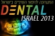 DENTAL Israel 2013