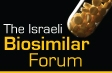 The Israeli Biosimilar Forum